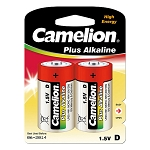 Alkaline D Batteries Pack of 2